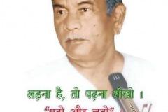 22.-Binod-Bihari-Mahata