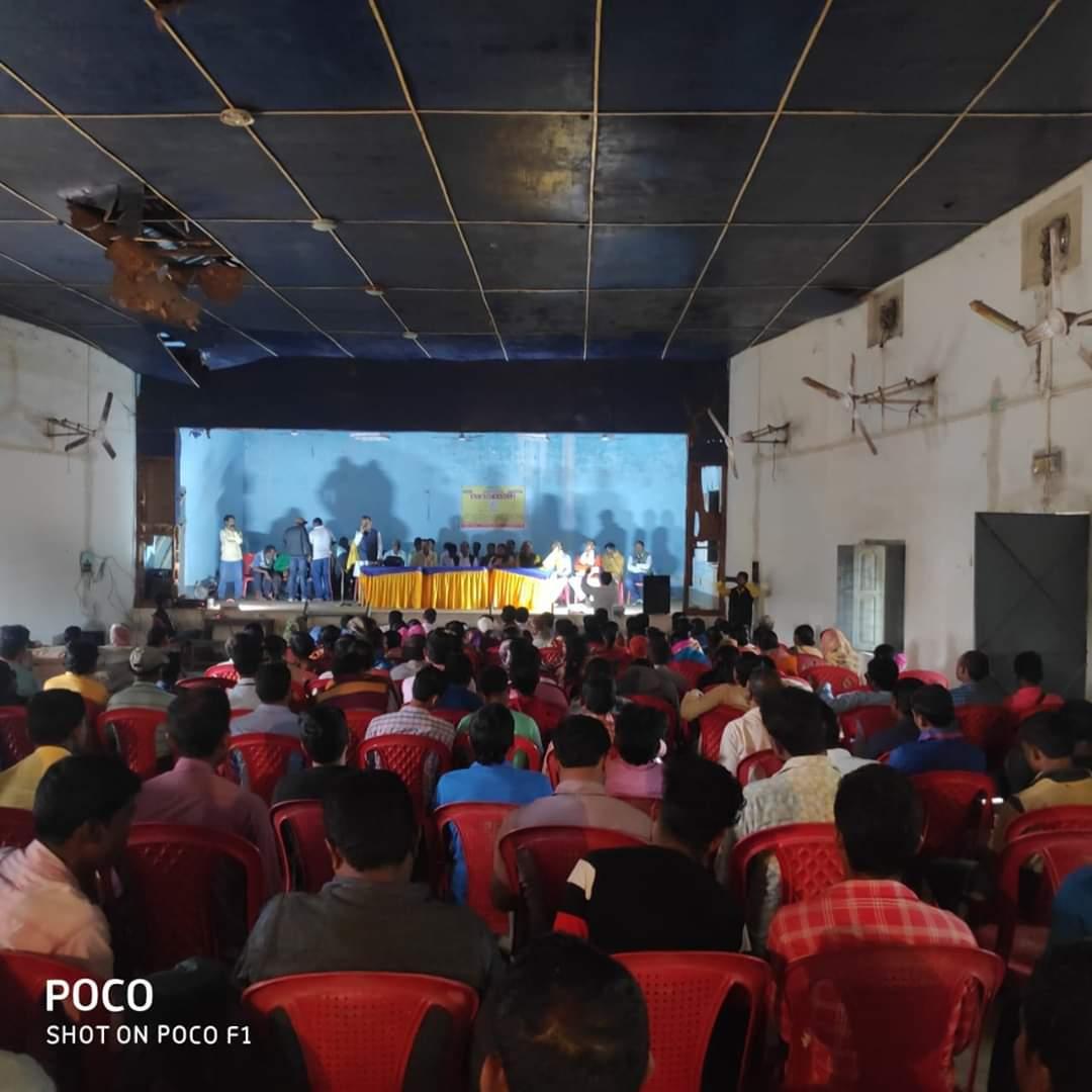'কুড়মী সমাজ' সংগঠনের ঝাড়গ্রাম ব্লক কমিটি গঠন|