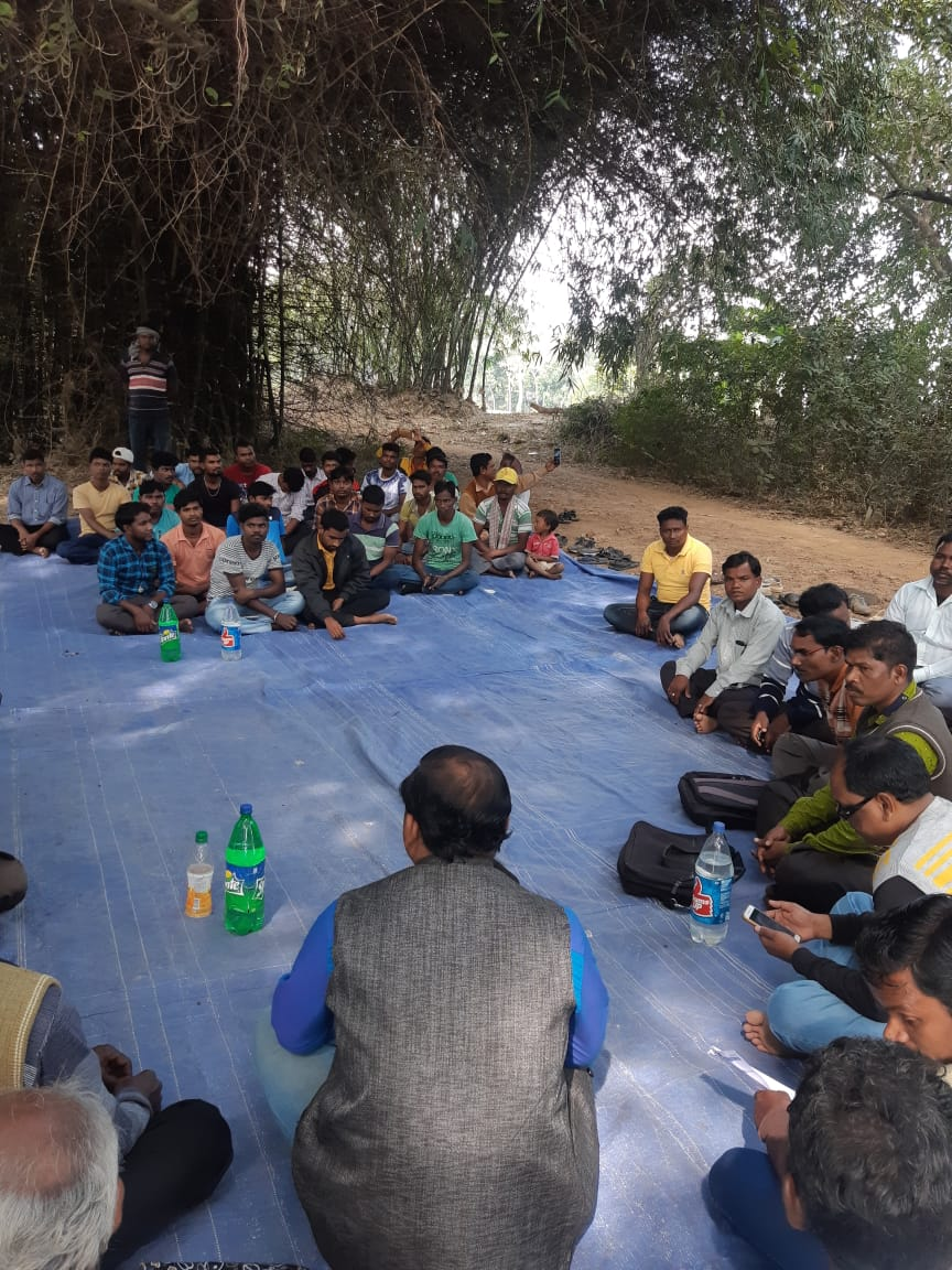 ভারত দিশম মাঝি মাডোয়ার সাংগঠনিক সভা|