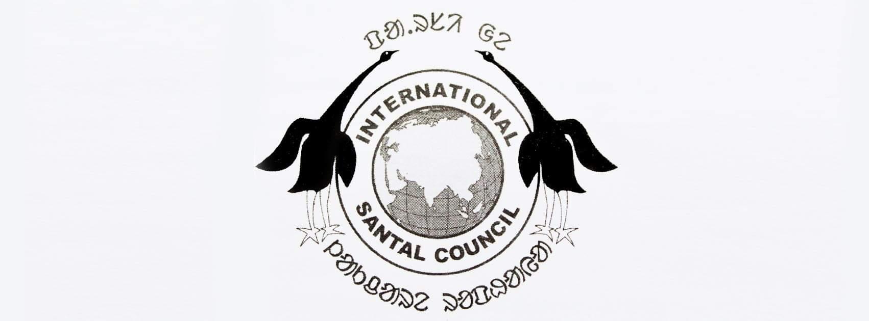 বাংলাদেশে ৯ম আন্তর্জাতিক সাঁওতাল সম্মেলনের প্রস্তুতি|