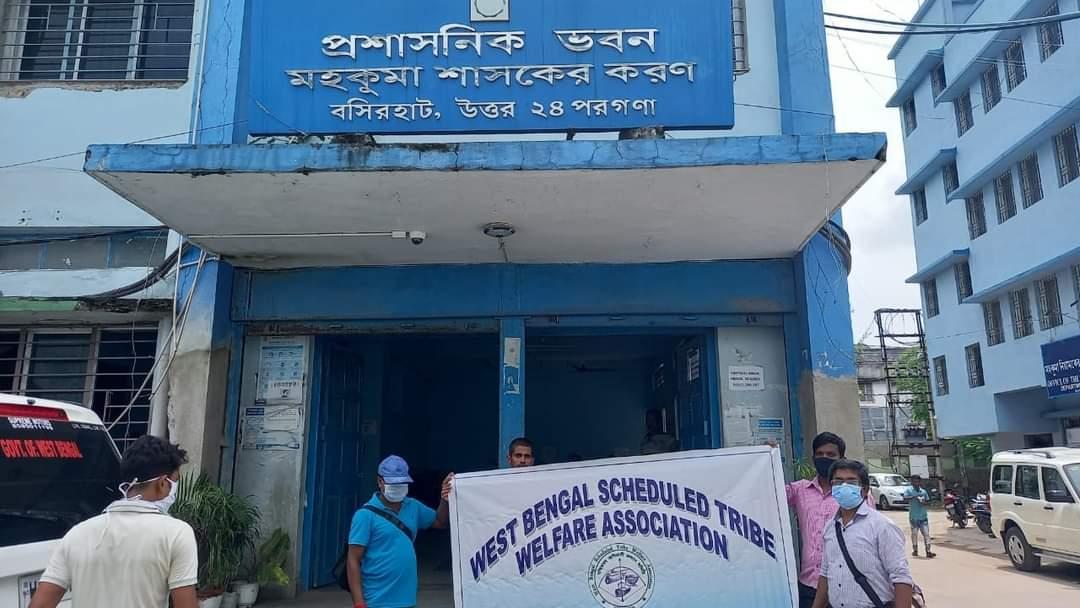 জাল এসটি সার্টিফিকেটের বিরুদ্ধে বসিরহাট মহকুমা শাসকে ডেপুটেশন আদিবাসীদের|
